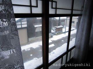 吉江町古民家窓からの雪景色IMG_0800.jpg