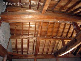 吉江町古民家2階天井の一部IMG_0770.jpg